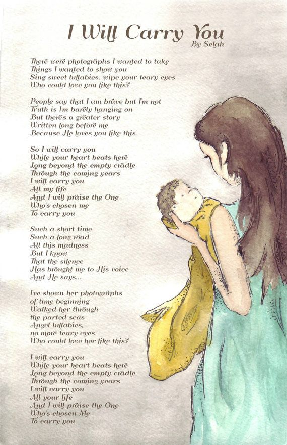 "11x17 PRINT Mother & Baby Watercolor - Boundless Love by thebearandtherose The Bear and the Rose on Etsy - Perfect for the mama who has lost a baby, this watercolor print has the lyrics to the Selah song ""I Will Carry You"" - baby loss, miscarriage, stillbirth, gift, selah, I Will Carry You"