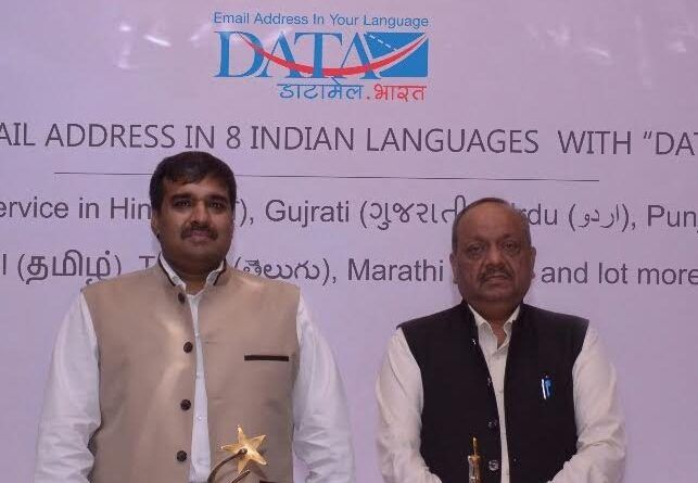BSNL Brings Free E-mail Address in 8 Indian Language With 'Datamail' App