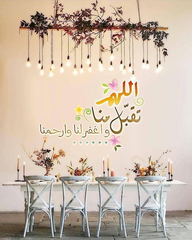 18 الوسم الجمعه على تويتر Ramadan Wishes Jummah Mubarak Messages Jumma Mubarak