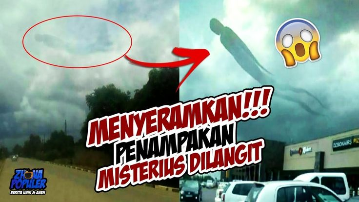 SERAM! 10 PENAMPAKAN MISTERIUS DI LANGIT YANG PALING FENOMENAL!!