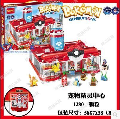 (47.41$)  Buy here  - 2016 New decool 18001 pokemon go Toy building blocks Pokemon Generations bricks kids DIY PET ELF game free shipping gift boy