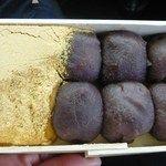 粟餅所・澤屋 - 料理写真:粟餅