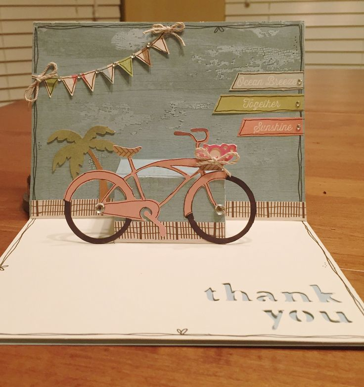 Artfully Sent Cricut Cartridge Bicycle Pop Up Card.  Easy to make the inside without the cartridge, it's a simple box.