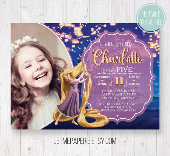 Rapunzel Birthday Invitation orderecigsjuiceinfo