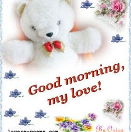 Good Morning Love Wallpaper For Facebook