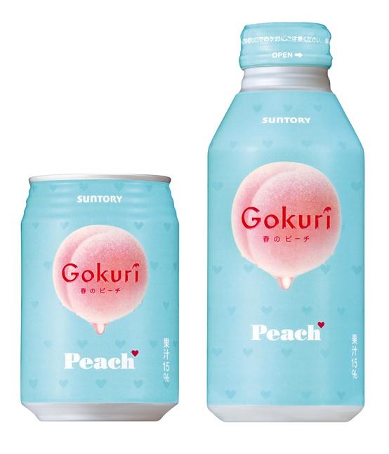 Suntory Gokuri