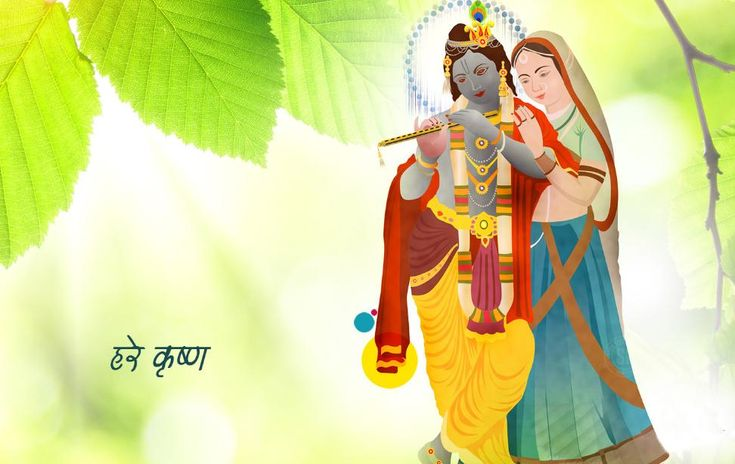 Krishna Pictures: Today, we have a gift of krishna janmashtami 2016 . In this gift we got lots of pictures of krishna, which you can download from our....