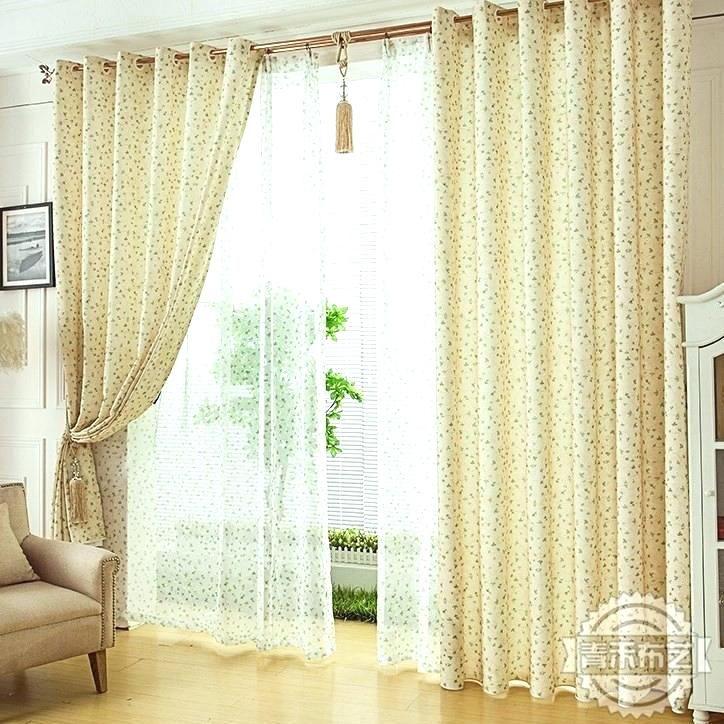 Exquisite Curtain Design Living Room Drapes Luxury Living Room