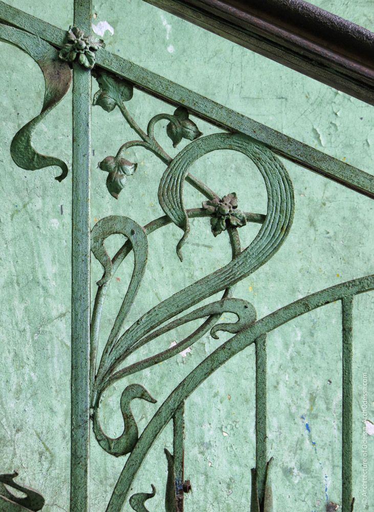 Доходный дом Е. Косаговской