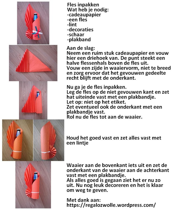 Fles inpakken Step by step tutorial How to wrap the bottle into the paper #stepbysteptutorial