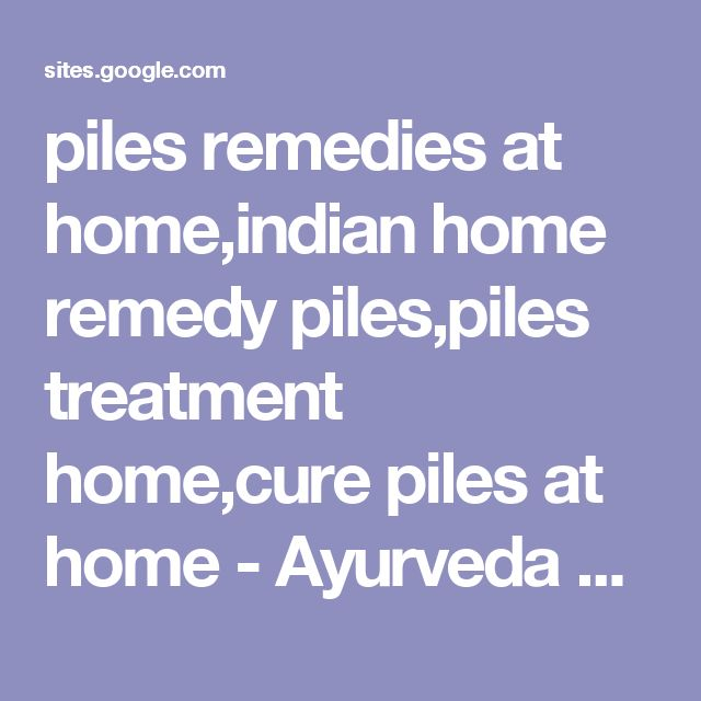 piles remedies at home,indian home remedy piles,piles treatment home,cure piles at home - Ayurveda Homeopathic Allopathic Home Remedies for Piles in HIndi #HomeRemedyForCramps