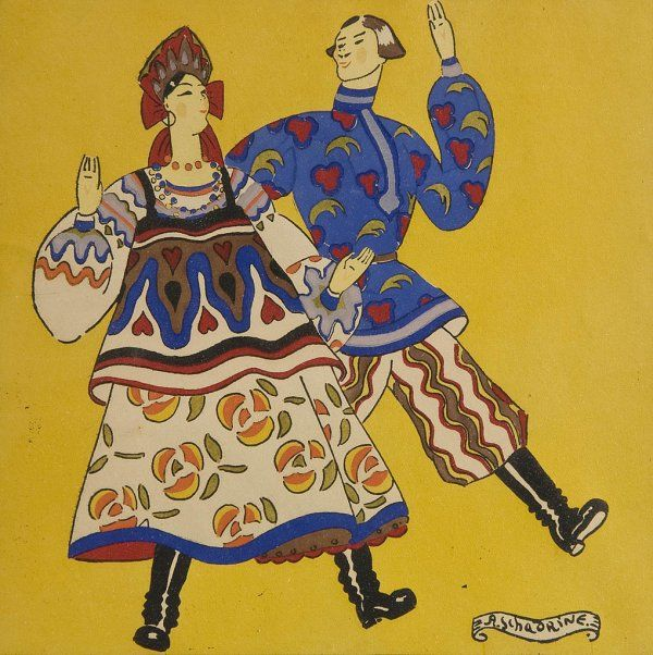 """Russian costume. A.Schadrine. Pochoir print from the scrapbook """"Russian Costume"""", ca. 1930s. Russian artist A.Schadrine was known for his fashion illustrations and costume designs."""