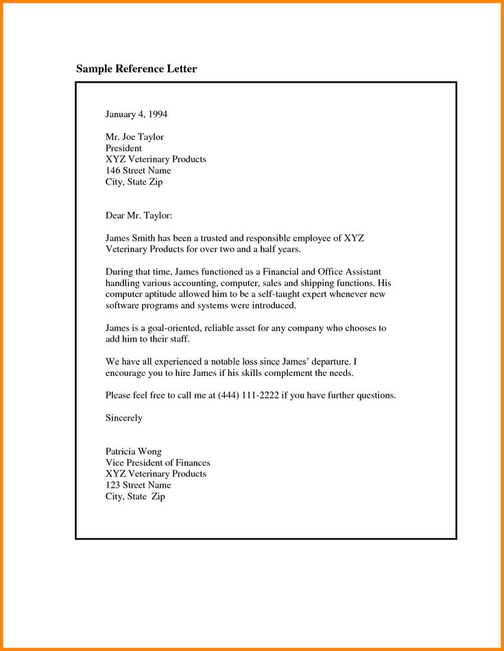 The 25+ best Employee recommendation letter ideas on Pinterest - sample letter of reference