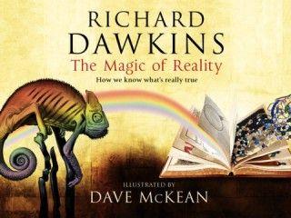 Магия реальности