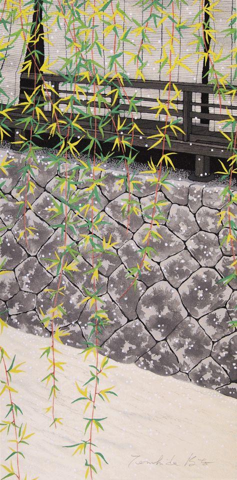 木版画 加藤晃秀「芽吹き」