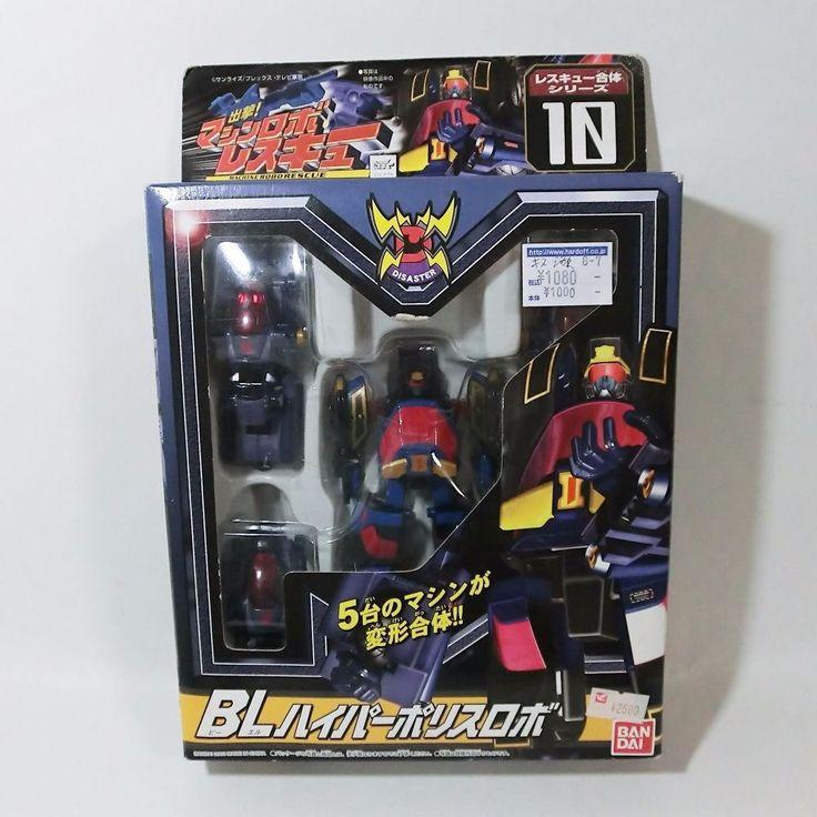Bandai Machine Robo Rescue MRR DISASTER 10 BL Hyper Police Robo Transformers #Bandai