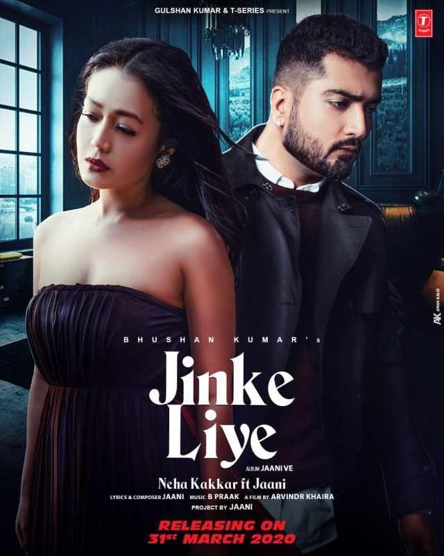 Neha Kakkar And Jaani To Team Up For T Series Jinke Liye In 2020 Neha Kakkar Songs Song Status