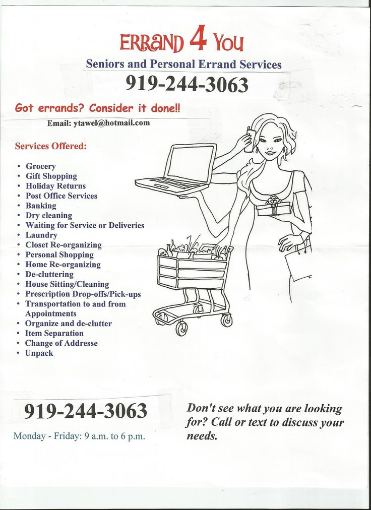 We Run Your Errand for You!! Errand business, Virtual