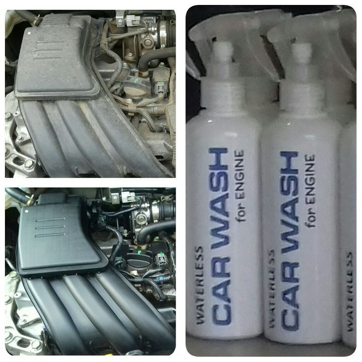 Waterless for Engine