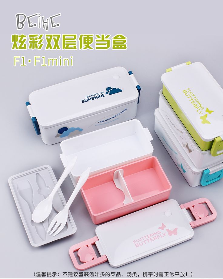 Японские студенты могут запечатывать творческой микроволновой изоляции симпатичный квадратный пластиковый коробка для завтрака обед закуска кушетка правили -tmall.com Lynx