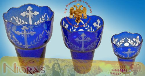 Romanian Orthodox Hand Carved Glass Cups Blue