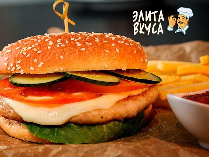 Цезарь бургер - звучит по-королевски! А вкус👌 http://elitavkusa.ru/burgery-geleznodorogniy/cezar-burger.html  Абсолютно бесплатная и быстрая доставка блюд менее часа по Железнодорожному🚀  👌Вкус удовольствия - оторваться невозможно!👌