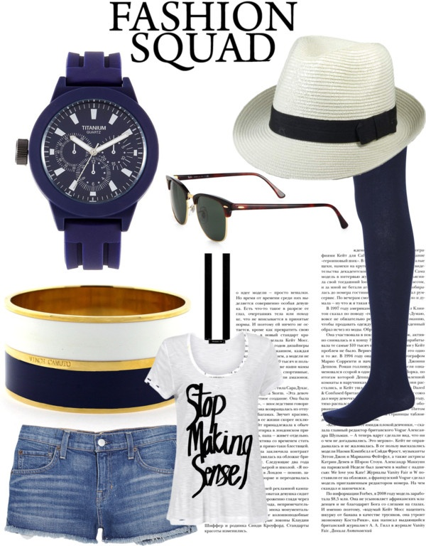 relax, created by vschuuring on Polyvore