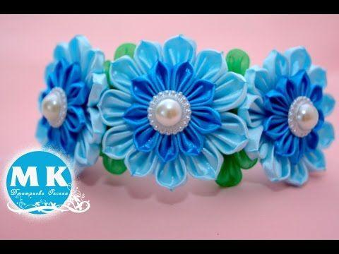 Мастер-класс Канзаши.Цветы из лент.Ободок на голову/Headband with flower...