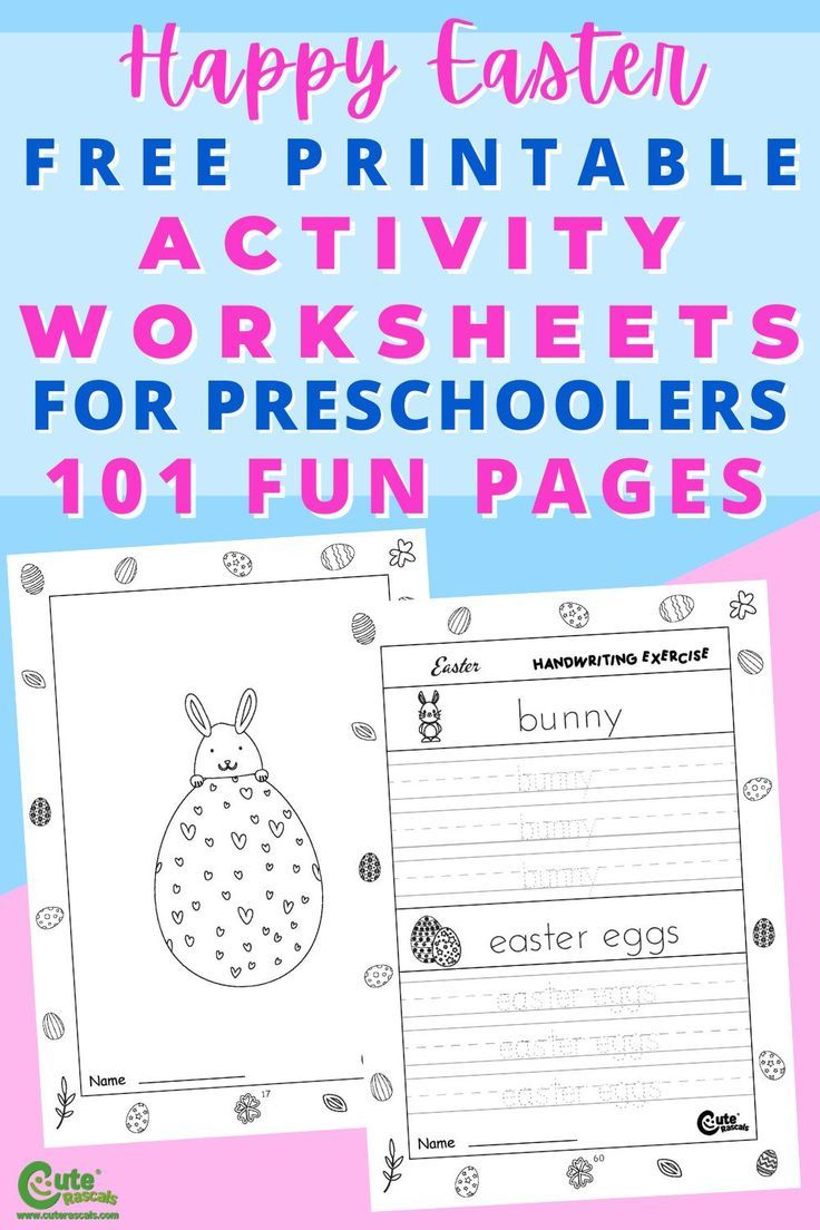101 Pages Of Fun Free Printable Easter Worksheets For Kindergarten In 2021 Kindergarten Worksheets Easter Printables Free Printables Free Kids [ 1104 x 736 Pixel ]