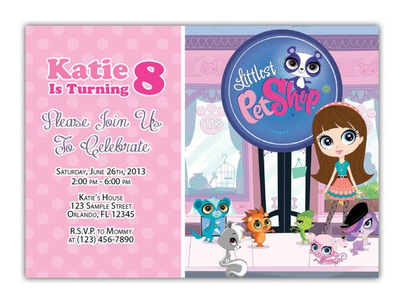 Relatively Lps Birthday Invitations Lw21