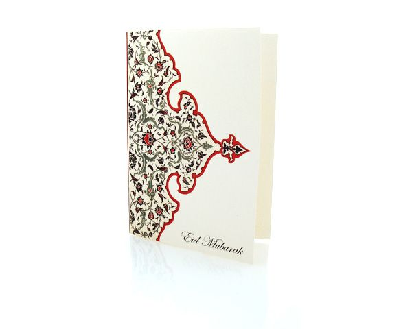 IslamiCity.com - BOX OF 10 EID MUBARAK GREETING CARDS. SPECIAL Metallic Paper with anIridescent Pearl finish.
