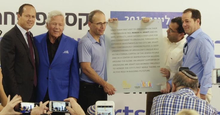 Earlier this week Patriots Owner Robert Kraft, was on hand for the ribbon cutting ceremony at the Kraft Family Sports Complex in Israel.