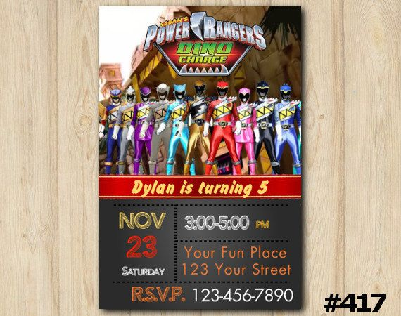 16 best images about power ranger party – Power Ranger Party Invitations