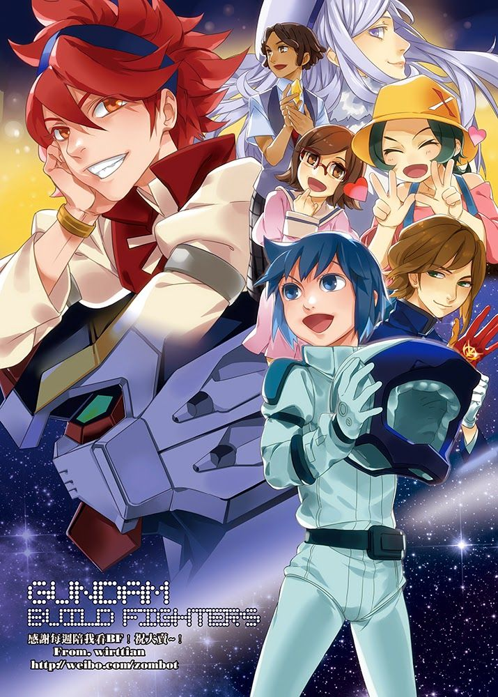 17 best images about gundam build fighters on pinterest for Domon in gundam build fighters
