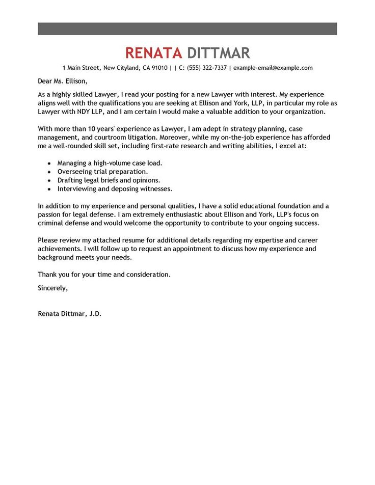 Cpa Letter Of Intent Instructions