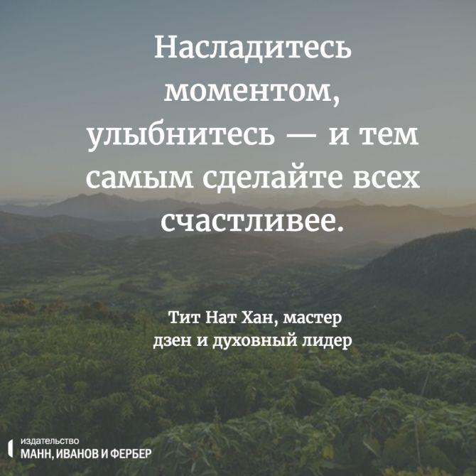 Цитаты о жизни со смыслом