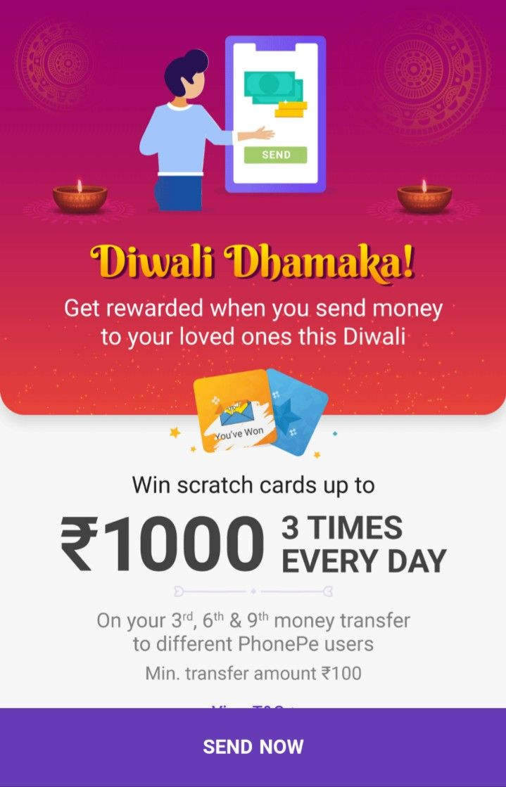 How To Transfer Money From Jio Money To Bank Account