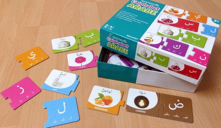 Le puzzle de Educatfal permet à vos enfants d'apprendre l'alphabet arabe en s'amusant !