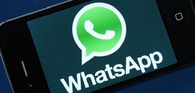 الواتساب يعمل على إضافة ميزة المحادثات الصوتية والفيديو الجماعية Messages Messaging App Whatsapp Message