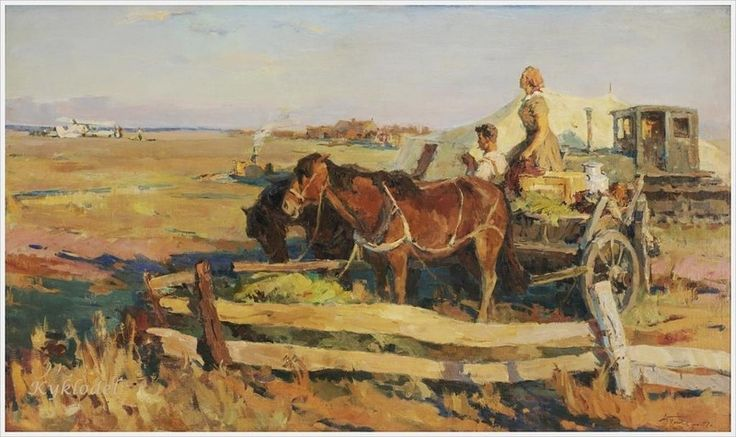 Гуляев Александр Георгиевич «Ожидание почты на целине» 1957