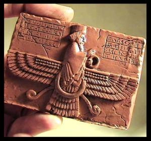 Persian Ahura mazda and Sumerian winged disc C.700 BCE