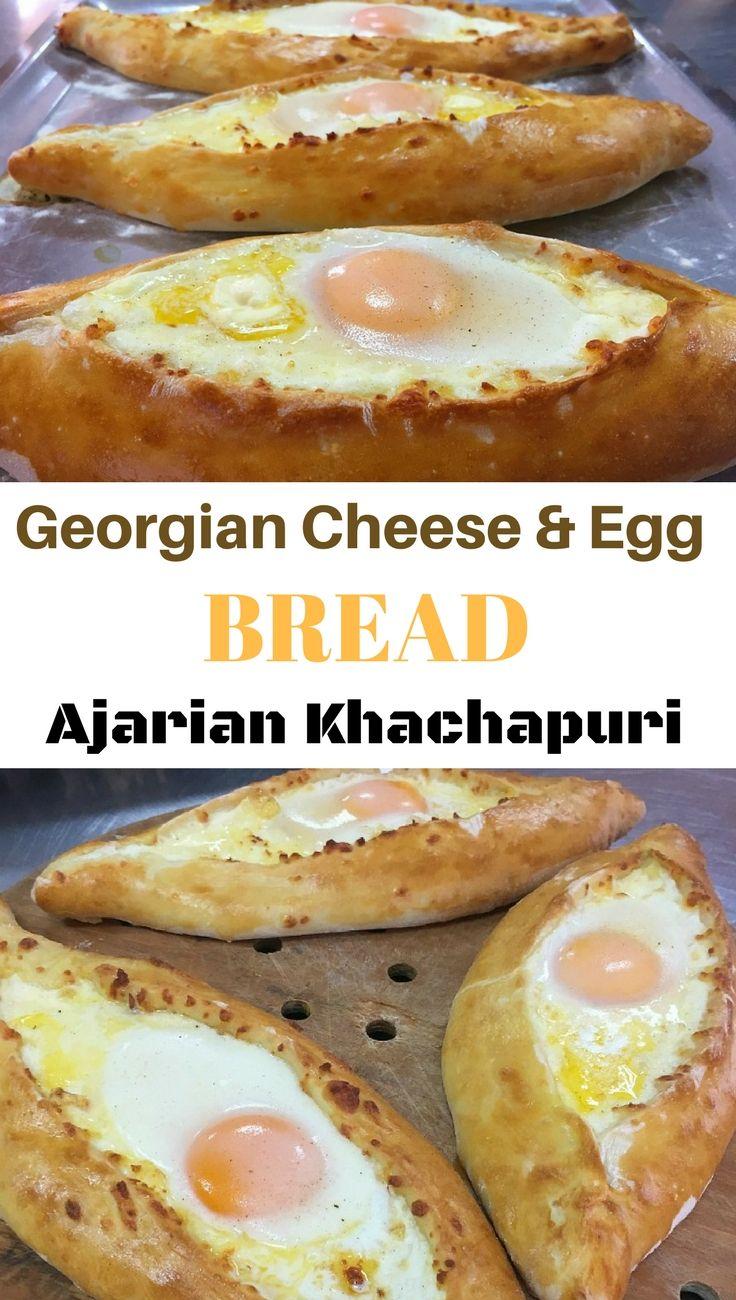 Cheese and Egg Bread - Georgian Ajarian Khachapuri.
