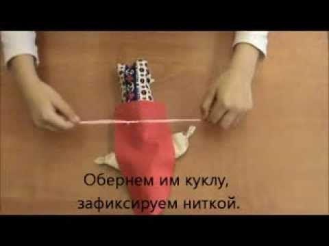 Russian rag doll tutorial