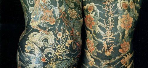 nice Ganzkörper-Yakuza-Tattoo-Design Für Männer