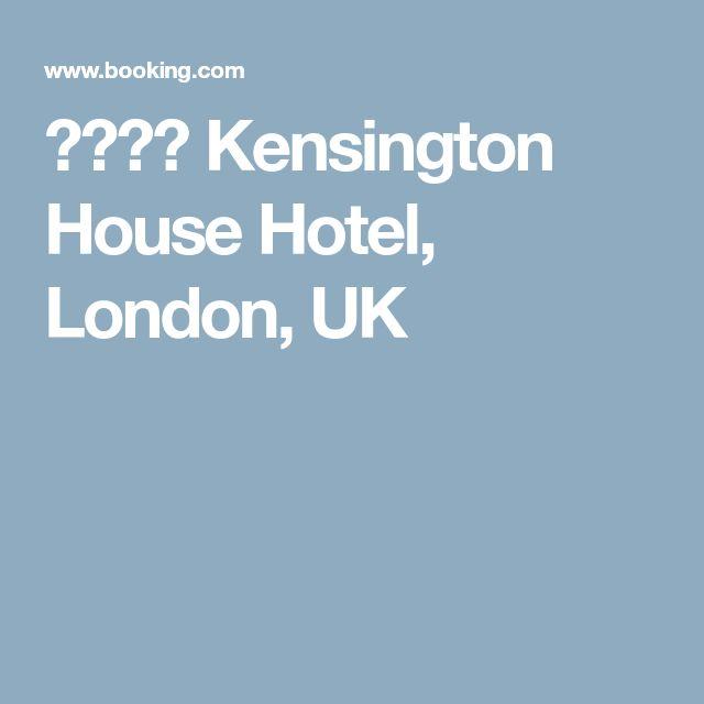 ★★★★ Kensington House Hotel, London, UK