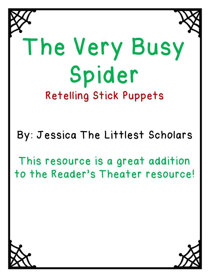 Literacy or drama centres, whole class drama activities. These puppets go great with my Reader's Theater Script for Grades 1-3. Drama, Halloween, Animals, Literacy mini-lessons, apostrophes. https://www.teacherspayteachers.com/Product/Readers-Theatre-The-Very-Busy-Spider-Grades-1-3-Readers-Theater-3390054