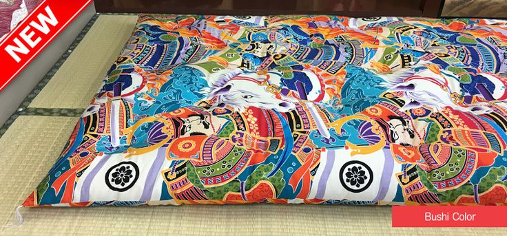 Shikibuton, Authentic Japanese Futon Mattress