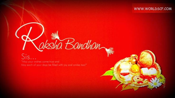 Raksha Bandhan 2014 gifts for rakhi