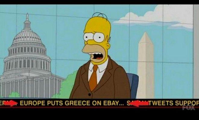 Ναυάγιο στο Eurogroup. Η Ελλάδα απέρριψε πρόταση του Ντάισελμπλουμ - NEWS247