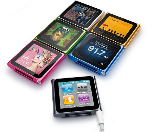 iPod Nano - Digital + Physical Design Integration